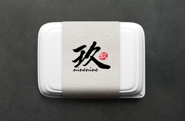 logo design sample logo asia food beverages logo design