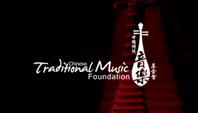 Logo Design Sample | Traditional chinese music logo | China