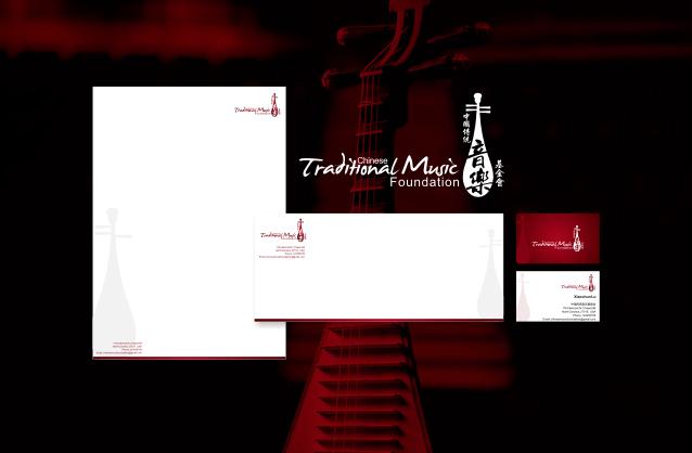 Logo Design Sample Traditional Chinese Music Logo China Music Logo Corporate Identity Design Trademark Design Brand Logo Design